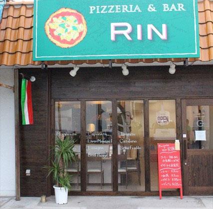 RIN店舗